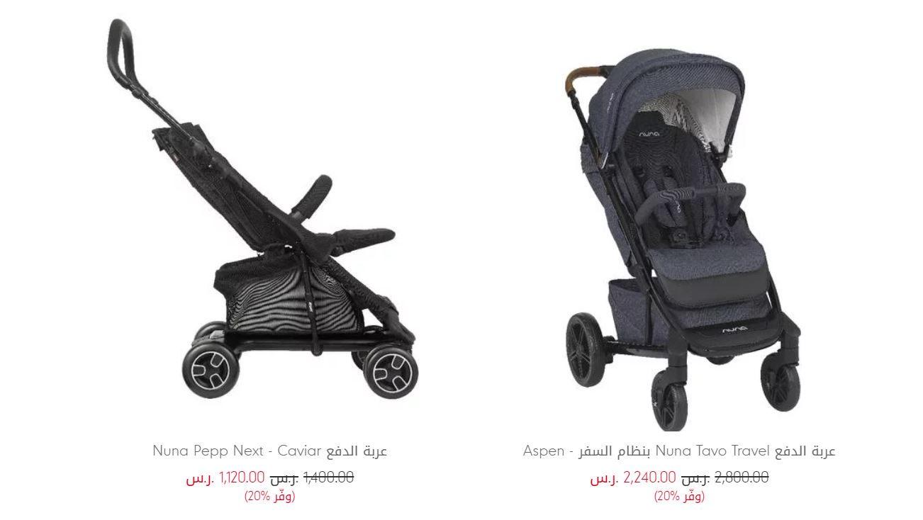 عربات اطفال مذركير السعودية نونا